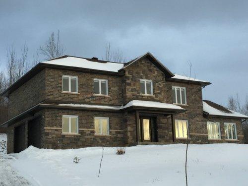 Construction neuve, Sherbrooke,Qc